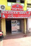 Rajdhani Roxy Hotel - Satya Nagar - Bhubaneswar
