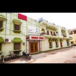 Bharat Niwas Hotel - Sadul Colony - Bikaner