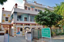 Shri Ram Guest House - Sadul Ganj - Bikaner