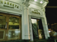 Chanakya Hotel - Sadul Ganj - Bikaner