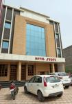 Hotel Jyoti - Urmul Nagar - Bikaner