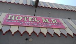 Hotel MR - Vaidya Mangaram Colony - Bikaner