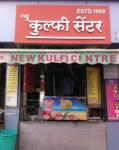 New Kulfi Centre - Chowpatty - Mumbai