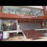 Subhamasthu Shopping Mall - Trunk Road - Nellore