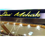 Desi Mehak - Jodhpur Park - Kolkata