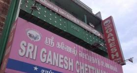 Sri Ganesh Chettinad Hotel - Purasawalkam - Chennai