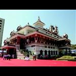 ISKCON NVCC - Pune