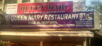 Queen Mary - Mazgaon - Mumbai