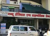 Manju Hospital & Diagnostic Centre - Kota