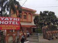 Yatri Hotel - Naka Hindola - Lucknow