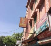 Nishant Hotel - - Lucknow