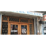 Dileep Hotel - Hussain Ganj - Lucknow
