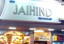 New Jai Hind - Masjid Bunder - Mumbai