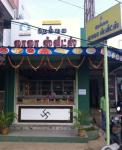Nellai Lala Sweets - Ganapathy - Coimbatore