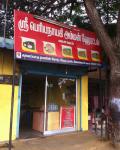 Periyanayaga Hotel - Kalapatti - Coimbatore