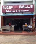 Bells Drive Inn & Restaurant - Nehru Stadium - Coimbatore