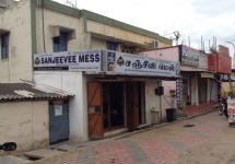 Sanjeev Mess - Peelamedu - Coimbatore