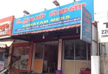 Udhayam Mess - Peelamedu - Coimbatore