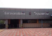 Sri Sarvanabava - Peelamedu - Coimbatore