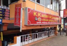 KK Corner Chettinadu - Peelamedu - Coimbatore