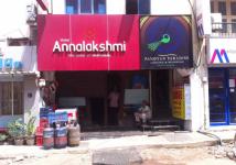 Hotel Annalakshmi - Ramanathapuram - Coimbatore