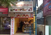 Sri Murugan Sweets - Ramanathapuram - Coimbatore