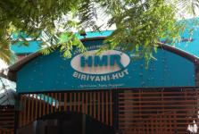 Hotel Muthu Rowther Biryani Hut - RS Puram - Coimbatore