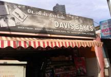 Davis Bakes - Singanallur - Coimbatore