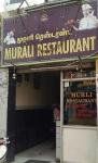 Murali Restaurant - Town Hall - Coimbatore