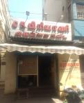 CR Biryani - Town Hall - Coimbatore