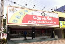 Nellai Muthu Vilas Sweets - Vadavalli - Coimbatore