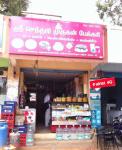 Sri Senthurmurugan Bakery - Vadavalli - Coimbatore