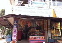 Gokulam Cake Shop - Vadavalli - Coimbatore