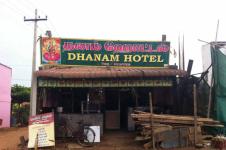 Dhanam Hotel - Vadavalli - Coimbatore