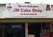 JM Cake Shop - Vadavalli - Coimbatore