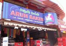 Arun Bakes - Vadavalli - Coimbatore