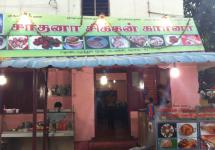 Sadthana Chicken Corner - Vadavalli - Coimbatore