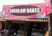 Gokulam Bakes - Vadavalli - Coimbatore