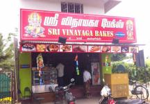 Sri Vinayaga Bakery - Vadavalli - Coimbatore