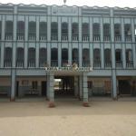 Iqra Public School - Azamgarh