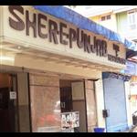 Sher E Punjab Hotel - Panjim - Goa