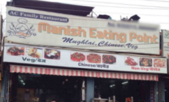 Manish Eating Point - Gomti Nagar - Lucknow