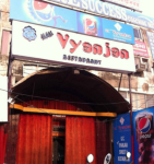 Vyanjan Restaurant - Hazratganj - Lucknow