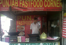 Punjab Fast Food Corner - Nishatganj - Lucknow