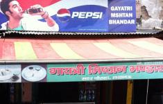 Gayatri Misthan Bhandhar - Sadar Bazaar - Lucknow