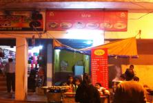 MTW - Sadar Bazaar - Lucknow