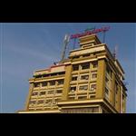 Shri Ram Hotel - Kadodara - Surat