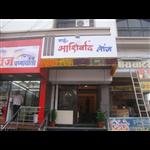 Sai Ashirwad Lodge - Diamond Plaza - Ahmednagar