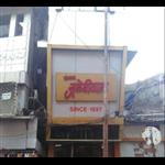 Mumbadevi Jalebiwala - Kalbadevi - Mumbai