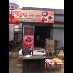 King Chicken Corner - Dugri - Ludhiana